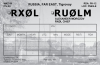 QSL- RX0L оборот.png